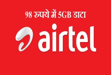 Airtel India offers 5GB Data at Rs 98 only, Know details here