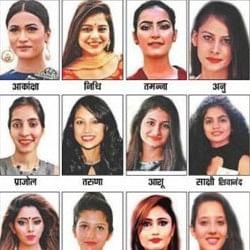 'मिस नार्थ इंडिया प्रिंसेस' की 12 फाइनलिस्ट तय