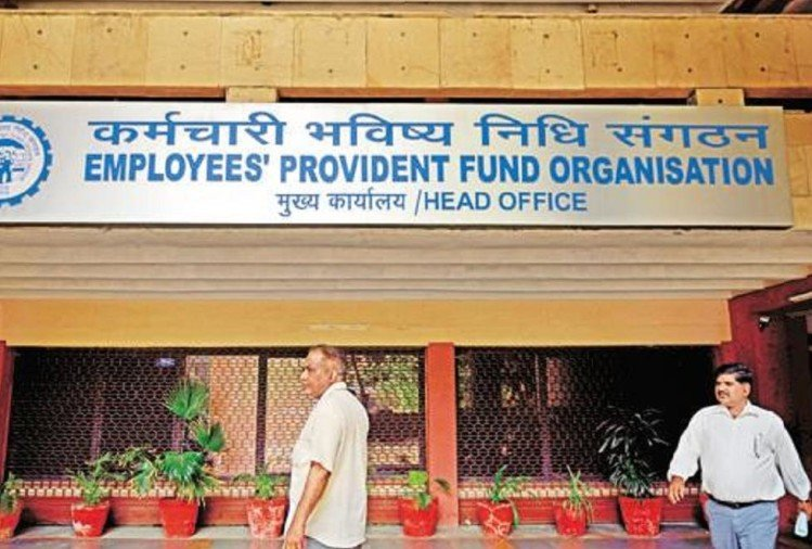 Image result for EPFO से PF धारकों