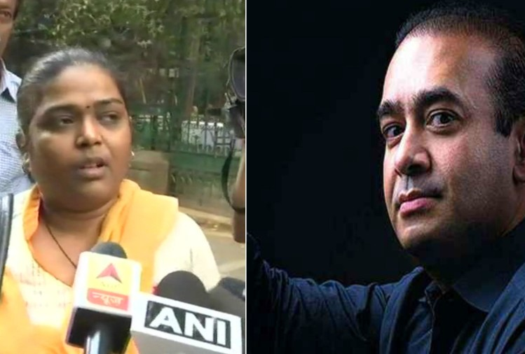 PNB case: accused arjun patil wife said Nirav modi is responsible for scam