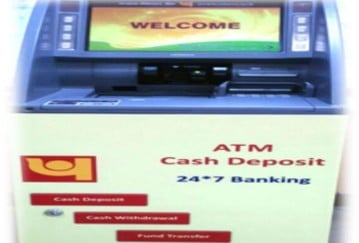 fakes currency deposited in PNB cash machine