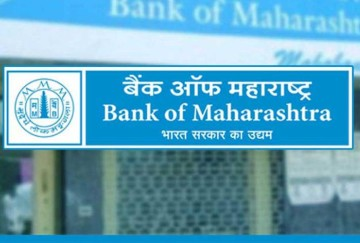 pune eow arrest bank of maharashtra present and former md on scam charges