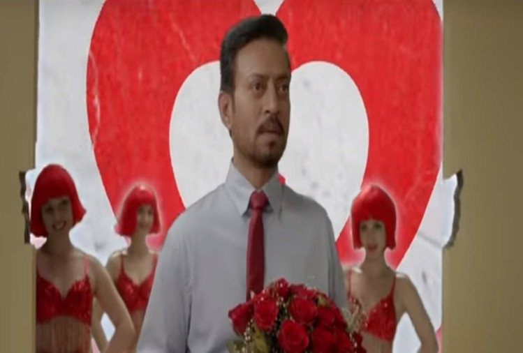 Irrfan Khan starrer film Blackmails new song Happy Happy has been released