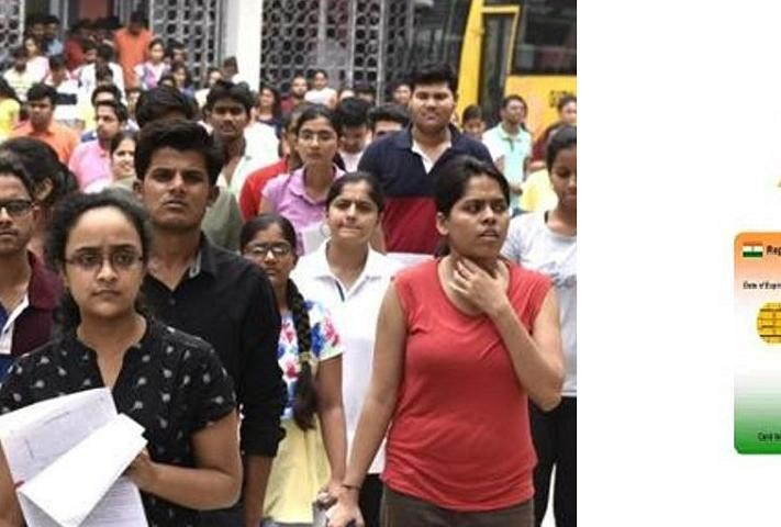 NEET application will be canceled if difference in Aadhaar and school records