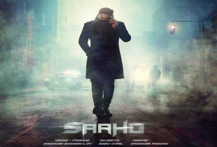 ‪Arun Vijay‬ joined the sets of Prabhas Saaho in abu dhabi