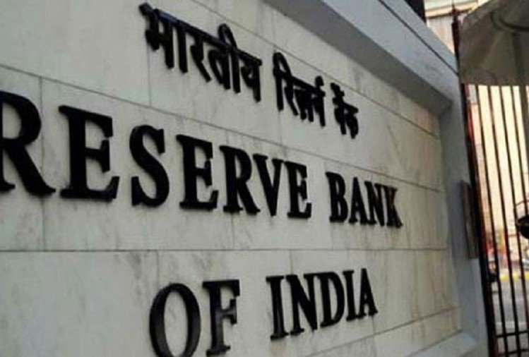 PNB Fraud: rbi has asked all banks to link swift with core banking solutions