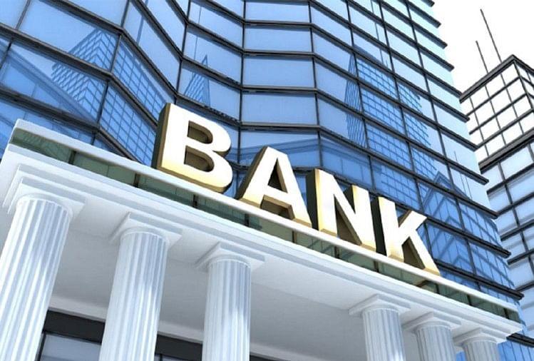 Image result for गवर्नमेंट ने पीएसयू बैंकों