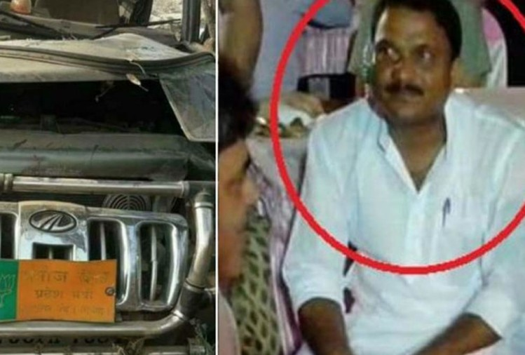 BJP leader ran away to nepal after he faces allegations to kill nine children by his car in bihar