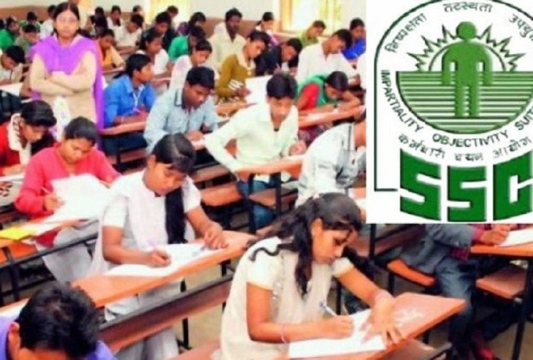 know examination date of SSC-CHSL exam , Admit card released