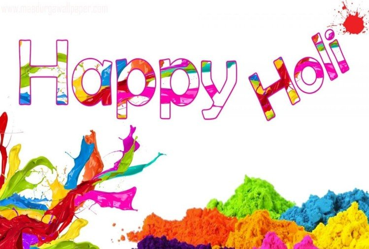 happy holi wishes sms wallpaper in hindi