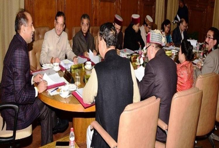 jairam thakur cabinet meeting decision at shimla