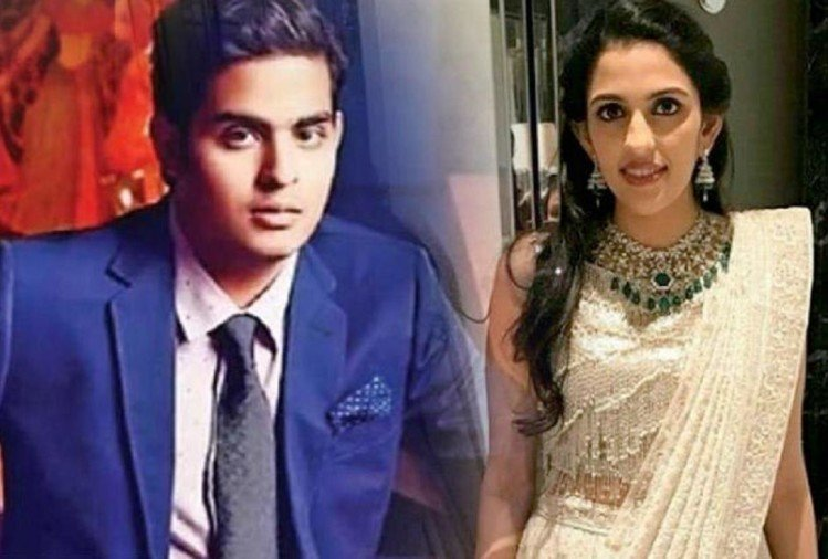 Know unknown things about mukesh ambani son akash ambani would be bride Shloka