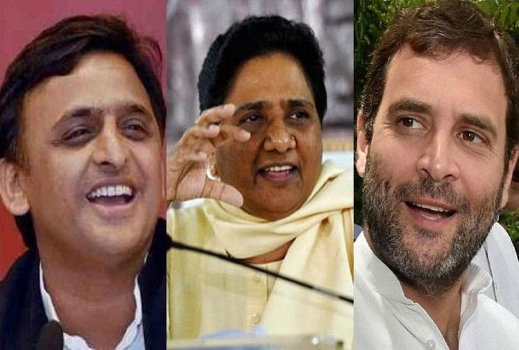 यूपी में भाजपा के खिलाफ बसपा, सपा, कांग्रेस व रालोद का महागठबंधन के लिए इमेज परिणाम