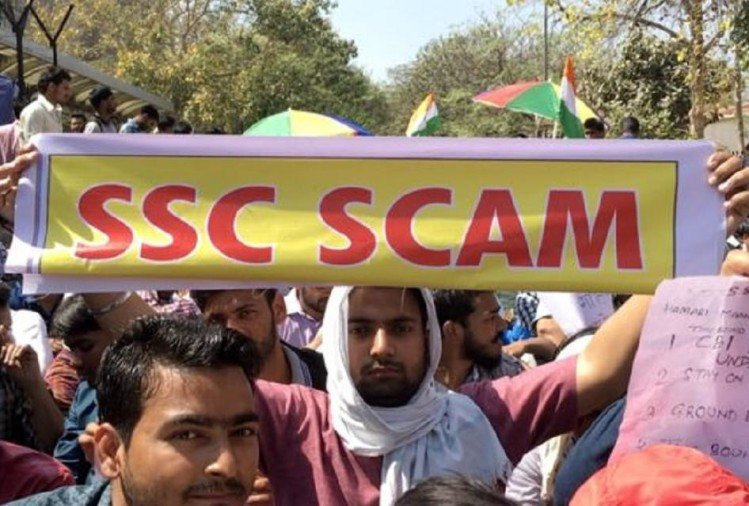 SSC Scam