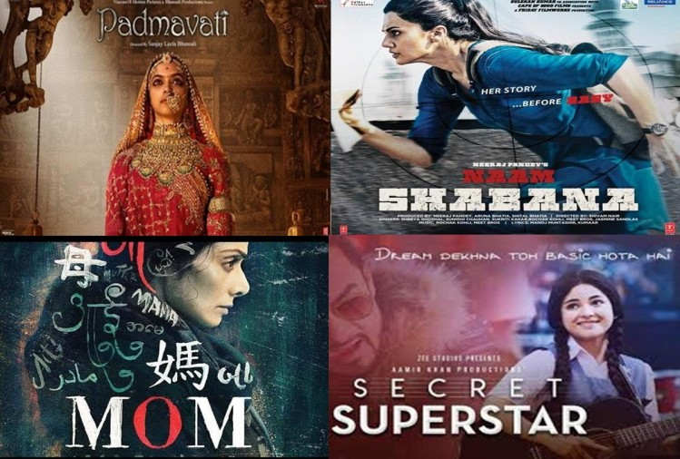 International Women Day Special these five film which actress played lead role