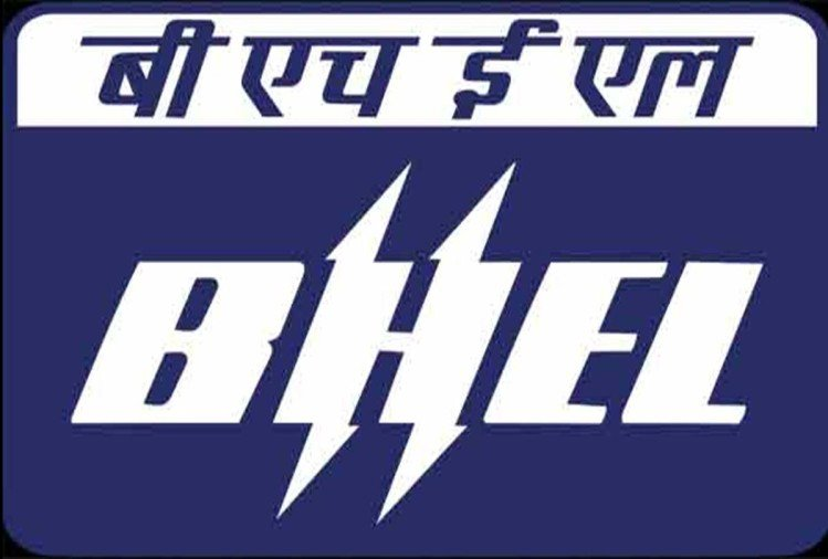 Government jobs in BHEL