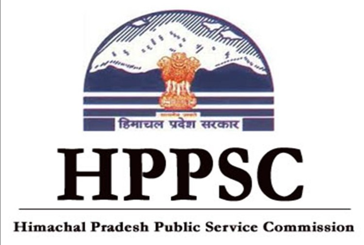 Vacancy in HPPSC for programme class 1