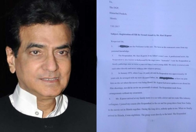 Shimla police FIR against actor Jeetendra in sexual assault case 1971