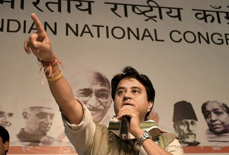 congress leader jyotiraditya scindia statement over Statue wars