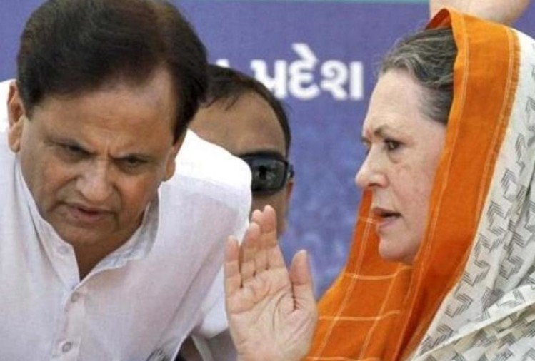 Congress leader ahmed patel tweeted its unfortunate that pm modi couldn't take call of alliance