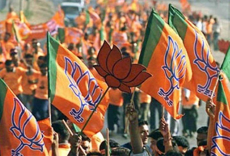BJP to field nine candidates for rajya sabha election.