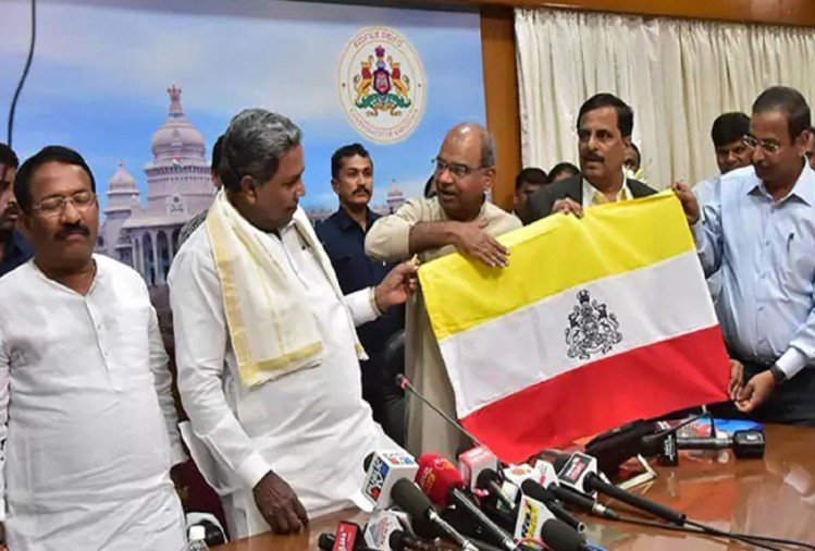 Assembly Election 2018: Karnataka made its own flag, wait for central approval