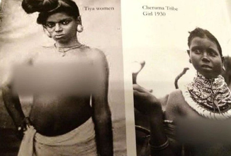 International Women's Day : women who chopped off her breasts was honoured by women achievers