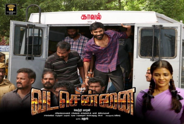 Dhanush starrer film Vada Chennai first look has been released