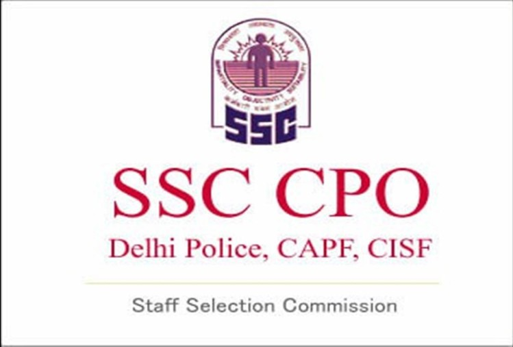 ssc cpo si paper 1 exam result coming soon know more details