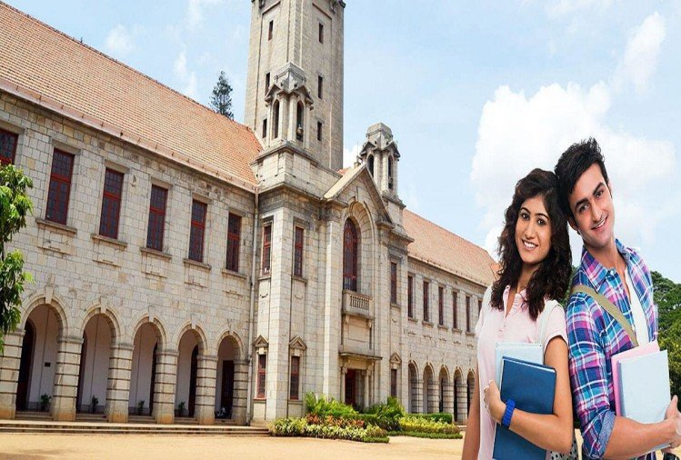 IISc invites application from SC/ST candidates for Fellowship in Science and Engineering