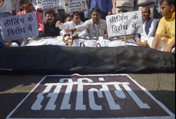 sealing in delhi