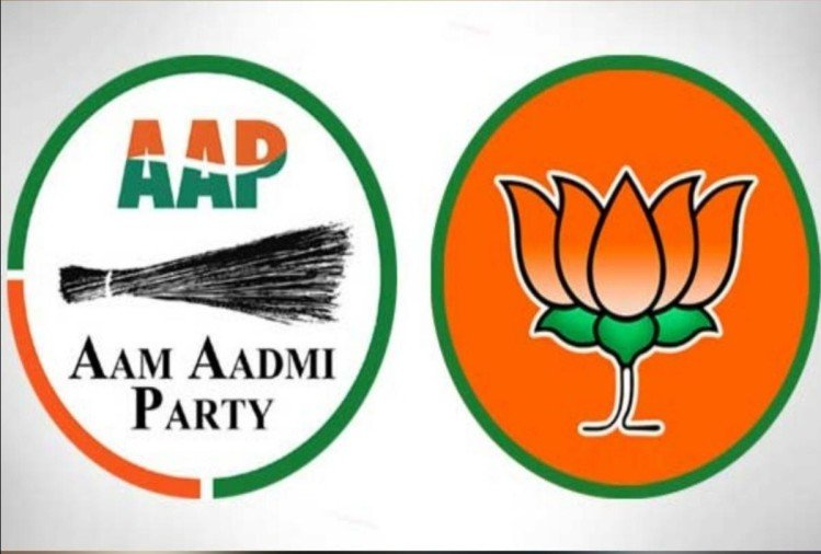 aap and bjp