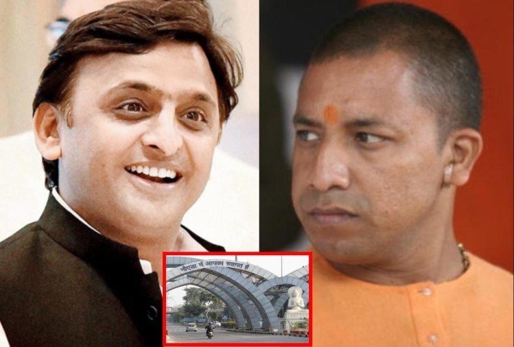 akhilesh yada and yogi