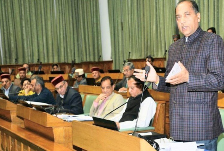 cm jairam thakur statement on loan issue in himachal assembly