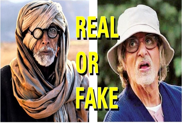 Here is the truth of Amitabh Bachchan's viral pic from Thugs of Hindostan