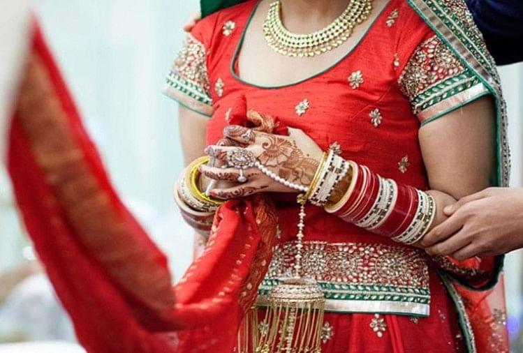 Bride Refuse To Marry With Groom - जयमाला से पहले ही दुल्हन ने दूल्हे में  देखा कुछ ऐसा, गुस्से से तिलमिलाई और घर वापस भेजा - Amar Ujala Hindi News  Live