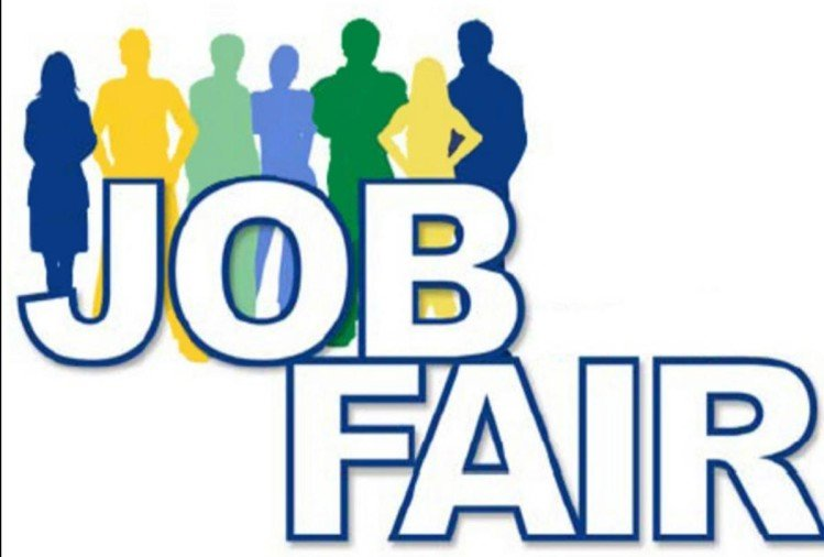 job fair will be organised at iti chamba on 25 may