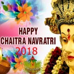 chaitra navratri 2018 send navratri sms and wishes in hindi to your friends and family