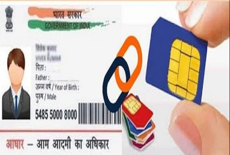 uidai to start face recognition service from 15 September for new mobile connection