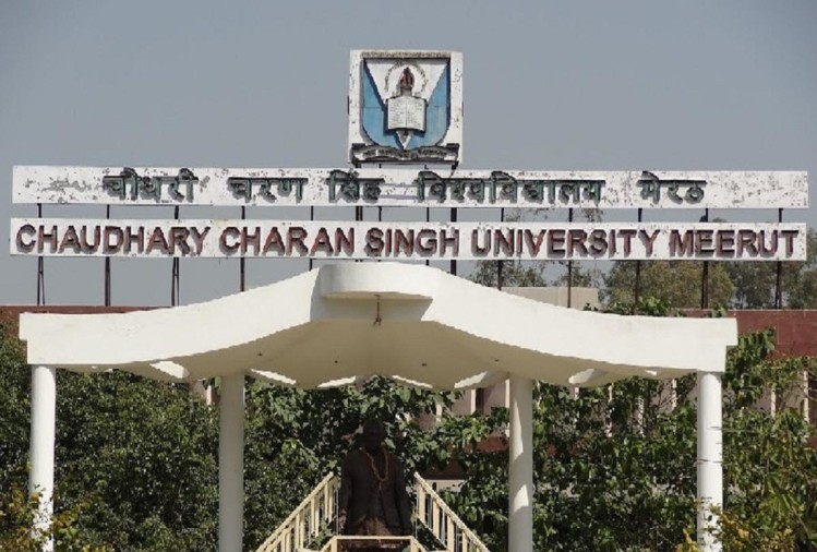 CCSU Admission 2019 know about last date for registration