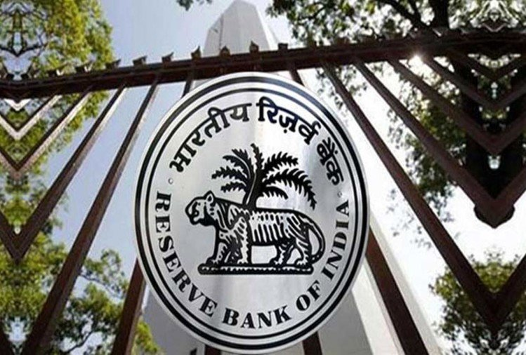 RBI issues vision document for secured digital payment