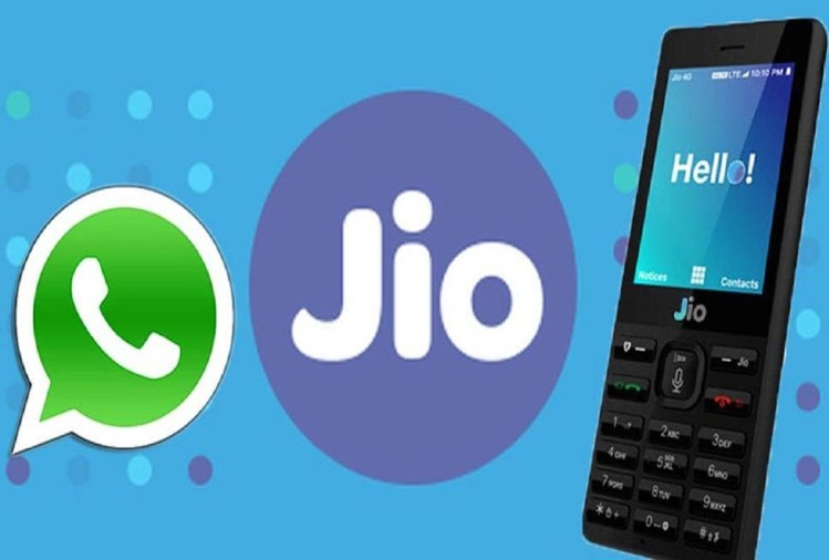 Jio Phone New Feature: Now Use Whatsapp On Your Reliance Jio Phone