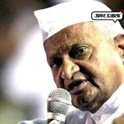 प्रधानमंत्री नरेंद्र मोदी ने सत्ता के लिए सत्य को छोड़ा : अन्ना हजारे