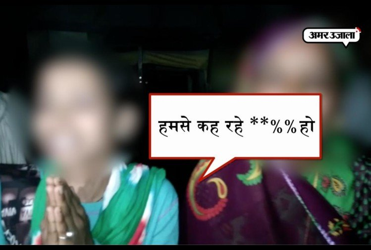 Man Beats Wife In Public Following Panchayat's Order In