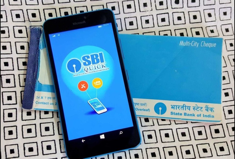 sbi to start biometric authentication for all mobile app users for each transaction