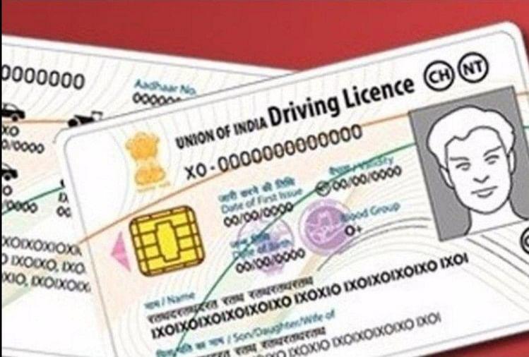परिवहन मंत्रालय ने दी बड़ी राहत, अब किसी भी जिले में करा सकेंगे ड्राइविंग लाइसेंस का नवीनीकरण