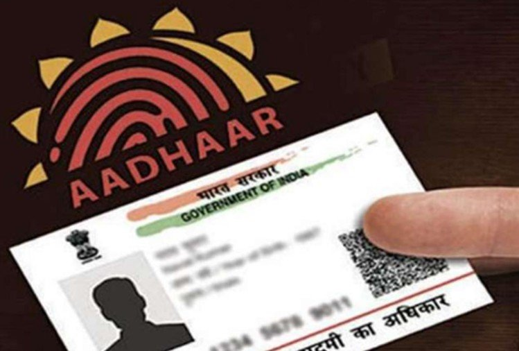 how to apply for aadhaar card online by UIDAI you can use mAadhaar App or take appointment
