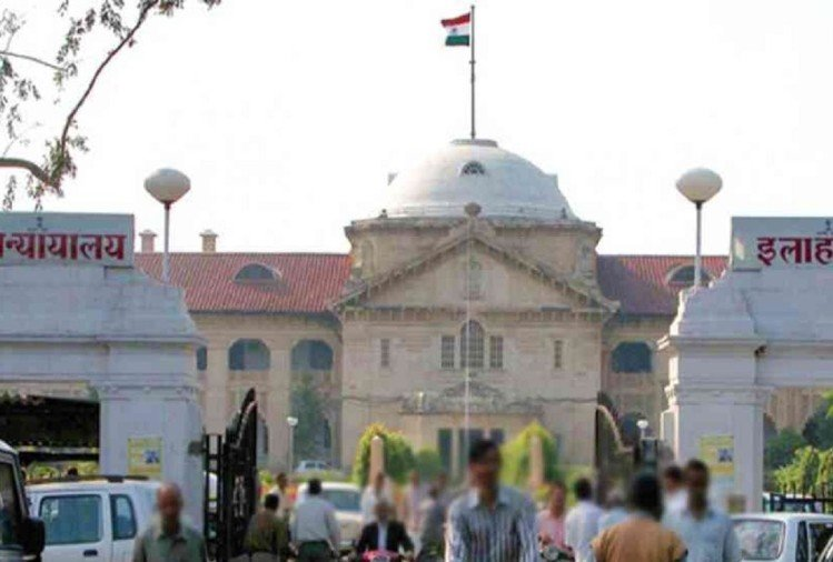 The notice of the High Court to Azam Khan and the State Government