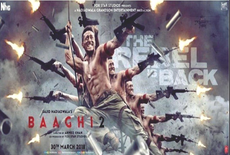Baaghi 2 movie review: Normal story same plot Tiger Shroff, Disha Patani movie is wastage of time