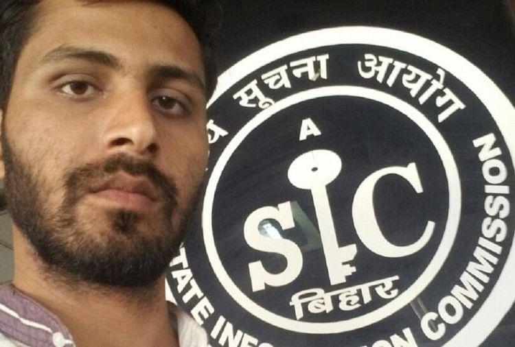 Rti activist jayant kumar shot dead in bihar vaishali